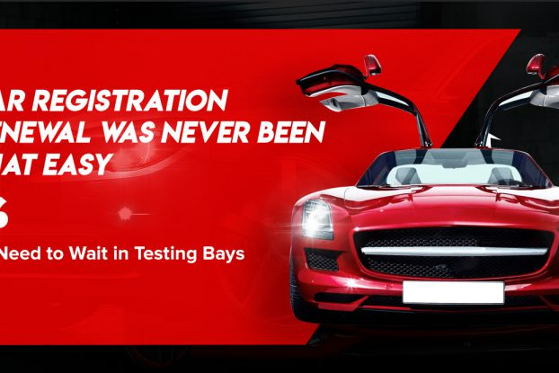car registration renewal